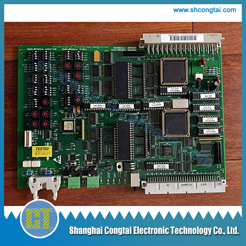 TMS600 CPU 476200H04 Elevator Control PCB Board KM476203G01 for KONE elevator parts