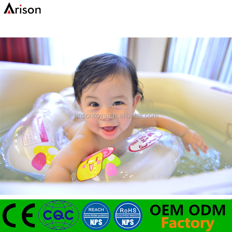 Baby Tub Seat Ring, Baby Tub Seat Ring Suppliers and Manufacturers ...