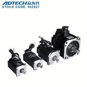 ac actuator motor cost