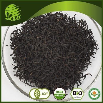 Special Black tea 1st