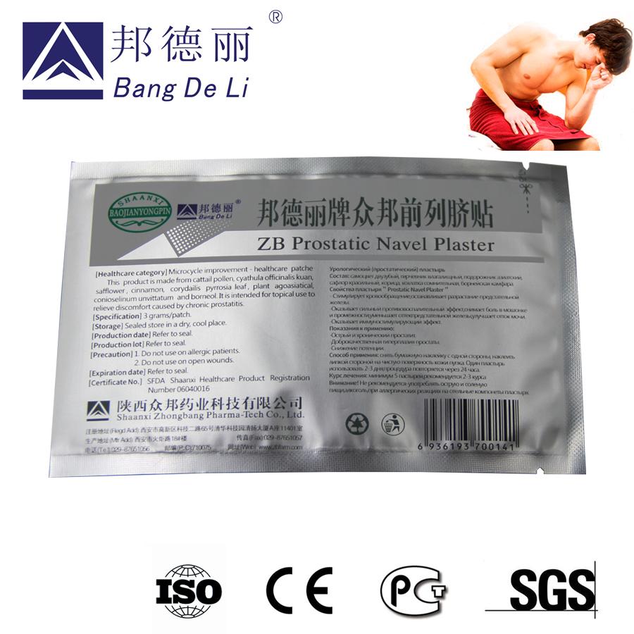 prostata y medicina tradicional china