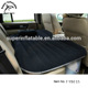 Fashion Car Airbed Inflatable Air Mattress For Camping Travel Beach With Pump