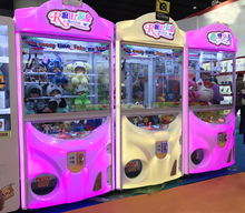 durable and strong UFO catcher crane claw vending toy games machine for sale