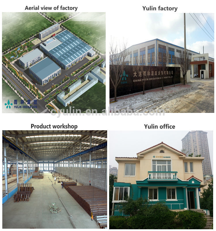 China Agricultural Lateral Move Irrigation System With Big End Gun ...