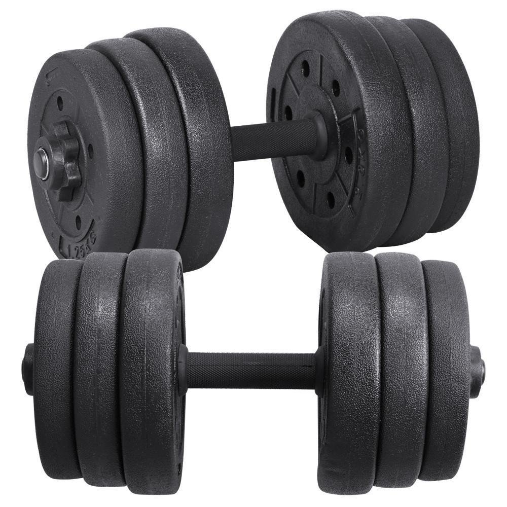 a1ebebc2851 Get Quotations · Topeakmart Adjustable Dumbbells Set Weight Set Gym Home Barbell  Plates Body Workout 60lbs