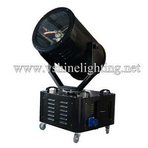 2KW-5KW Sky Search Light IP65 Outdoor Sky Beam Search Light