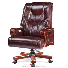 Executive Office Chair A768 /Double Function Cow Leather