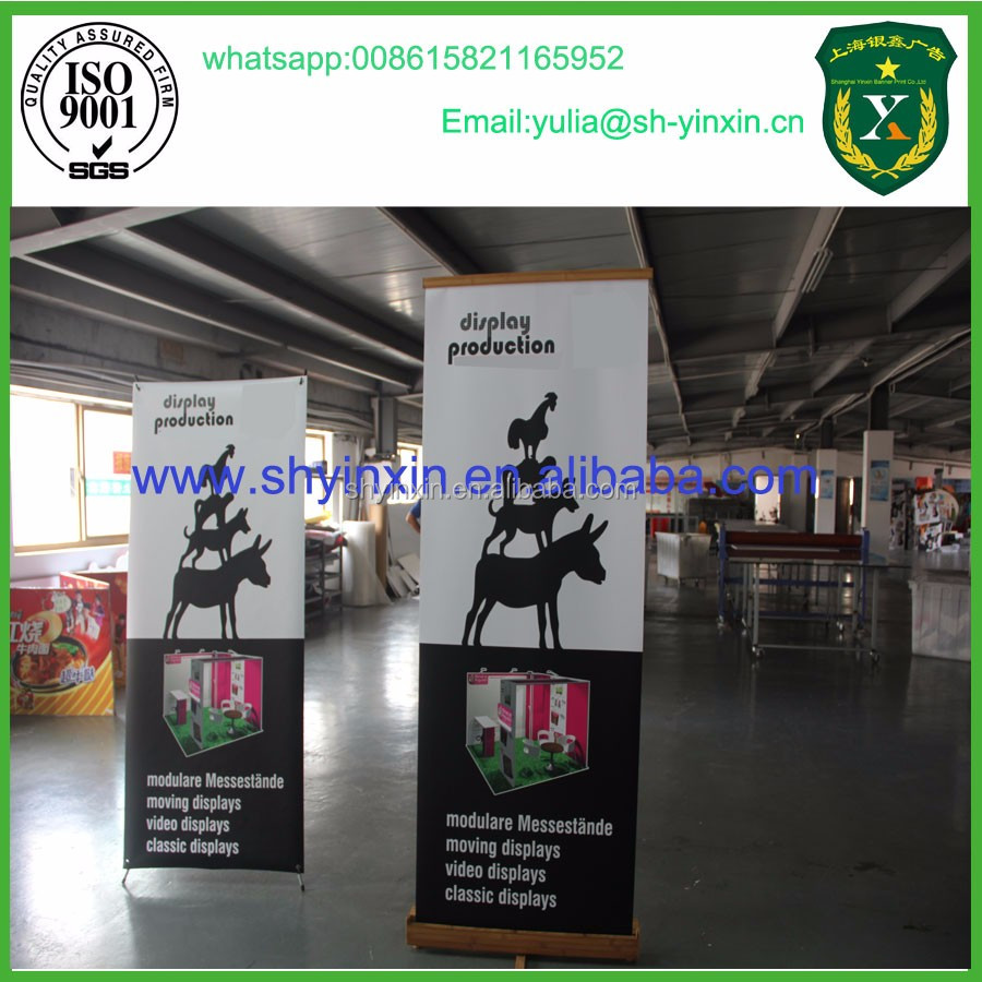 Natural Bamboo Roll Up Banner/Roll Up Stand
