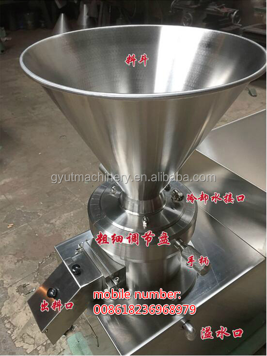 Groundnut butter mill/ Groundnut Butter Making Machine/ Groundnut paste production line