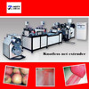 small mesh vegetable net products manufacturing machines