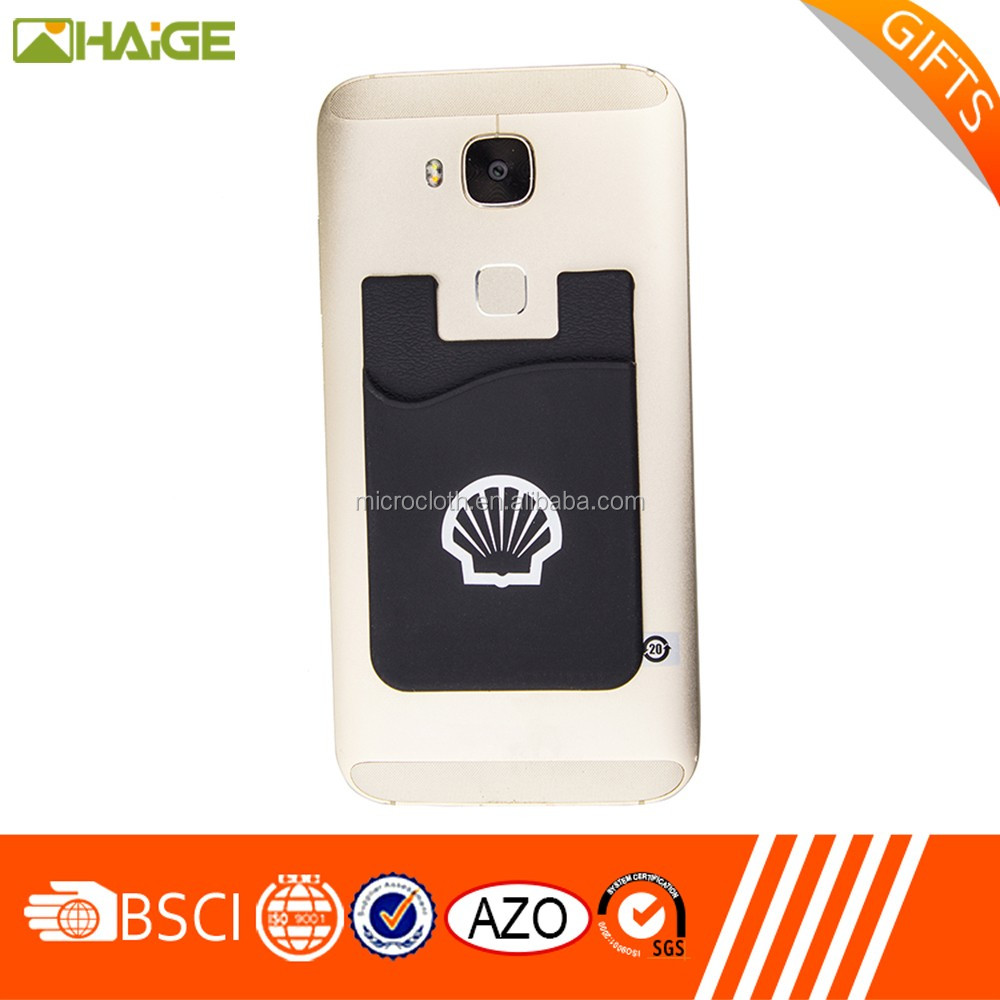 hot sale & high quality logo print mobile phone smart wallet silicone card pocket for wholesale