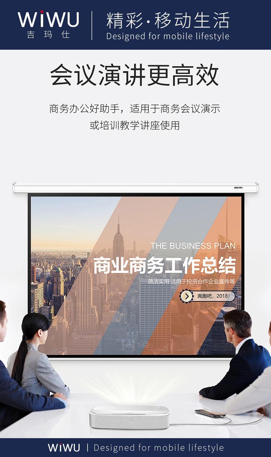 WIWU 苹果HDMI视频输出数据线 (https://www.wiwu.net.cn/) 数据线 第4张