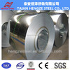 Hot sale cold rolled galvanized galvalume mild steel sheet coil price