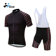New Style Hot Sale Men's Short Sleeves Cycling Jersey Set