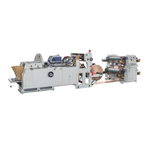 LMD-400B 600B + YT-4800 Ruian Lilin machines Kraft <span class=keywords><strong>papier</strong></span> <span class=keywords><strong>sac</strong></span> faisant la <span class=keywords><strong>Machine</strong></span> avec l'unité d'impression Flexo