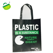 100 gsm non woven shopping bag,refuse plastic environmental protection bags,Recycled strong promotional bag