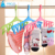 Creative wind proof clothes rack 8 clip  hanger small piece of clothes multifunctional clothes rack