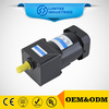 Wholesale Small Three Phase Motor With CE and UL