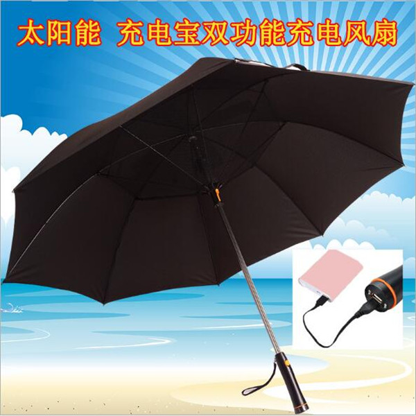 new solar panels fan umbrellas customized UBS cooling fan umbrella fan umbrellas