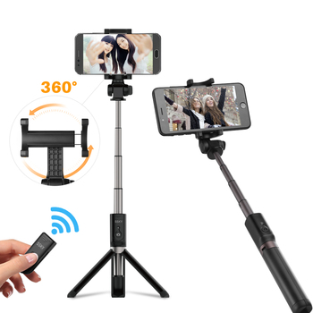 13c6a14562854e Ulanzi 3 in 1 Selfie Stick Tripod w 360 Degree Rotation Phone Clip Mount  and Bluetooth