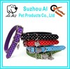 PU Dog Puppy Collar Spots Solid Color Pet Collar Leash