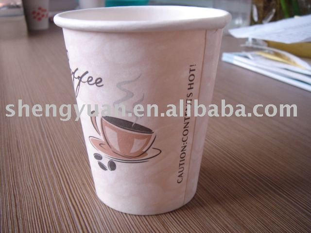 printed paper cup are available