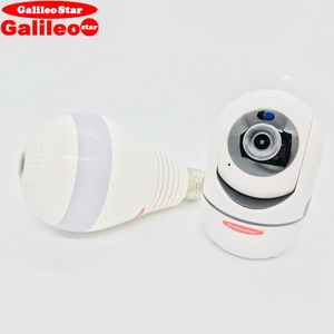 GalileoStar0 wireless ip camera gsm remote security camera