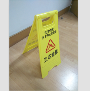 Plastic yellow safety sign board, road sign