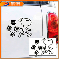 Outdoor Decal Stickers,Motorcycle Decal Stickers - Buy Outdoor ...