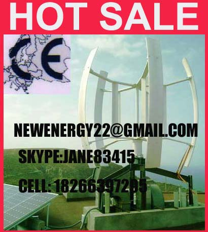 factory supply automatic gravity control low wind speed 5KW small wind turbine