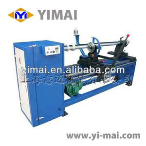 YM17 Adhesive Tape Cutting machine