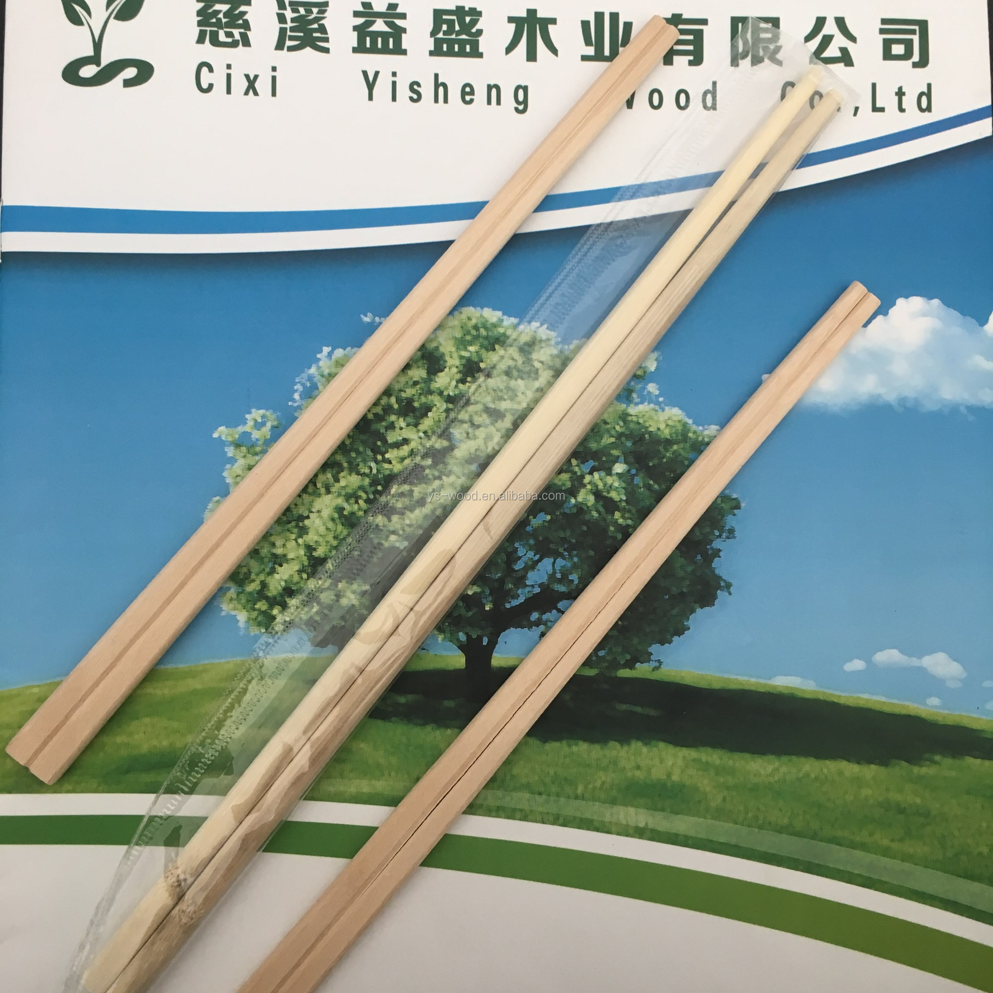 Chinese Disposable Wooden Sushi Chopstick With Personalized Packing Buy Disposable Wooden Chopstickschinese Chopstick With Personalized
