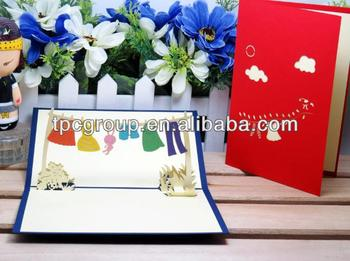 Customer Design Hand Made Paper Quilling Greeting Cards