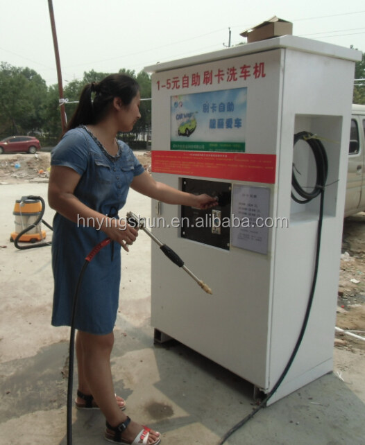 New coin card operated hot cold water self service car wash system new coin card operated hot cold water self service car wash system solutioingenieria Images