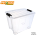 22L living box storage most popular products china