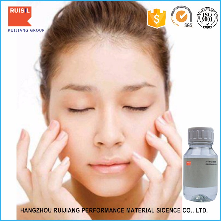 Increase skin softness and smoothness sense cosmetic raw material suppliers