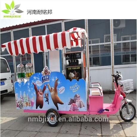 Street Fast Food Ice Cream Vending Kiosk Enclosed Hot Dog Cart,Food ...
