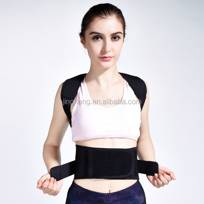 waterproof orthopedic best posture support magnetic shoulder \u0026 back brace corrector for men Waterproof Orthopedic Best Posture Support Magnetic Shoulder Back