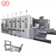 GIGA LX308N Memory Large Order Rotary Die Cutting Machine India
