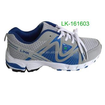 Link Wholesale Cheap Prices Sports