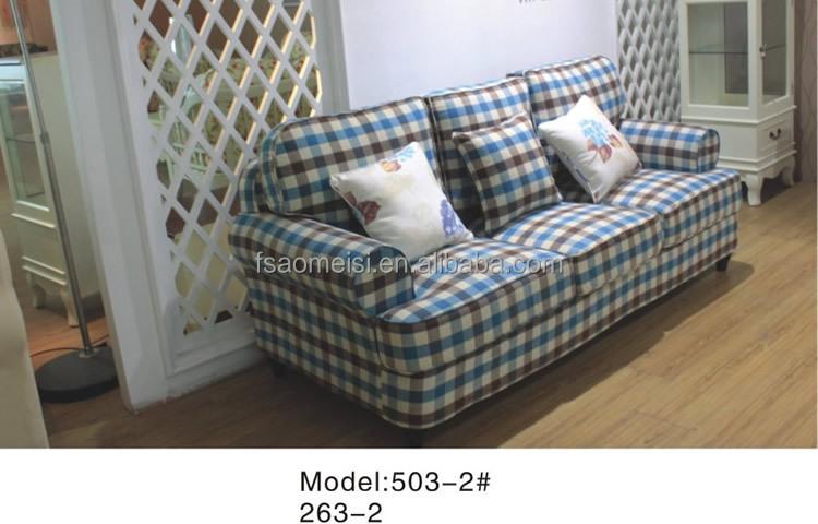 Sofa Set Cloth Design | Goodca Sofa