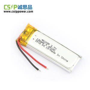 3.7v cold resistant popular cap heating sole battery