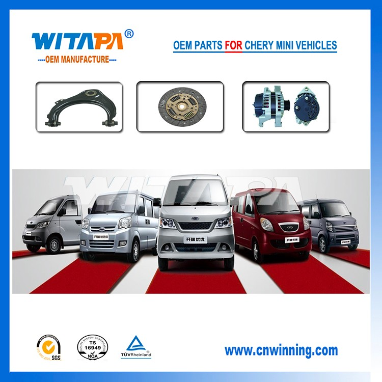 Saic Mg Auto Spare Parts, Saic Mg Auto Spare Parts Suppliers and ...