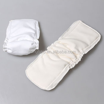 Babyland White Bamboo Cotton Diaper Inserts With Gussets Fit ...
