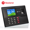 Realand A-C121 biometric finger print sensor reader biometric attendance machine