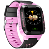 /product-detail/children-smart-watch-y21-mtk6261-1-44inch-400mha-sos-call-location-finder-device-gps-smart-watch-for-kids-60729201623.html