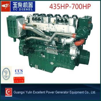530hp Marine sel Engine - Buy Mitsubishi Marine Engine,Daewoo ...