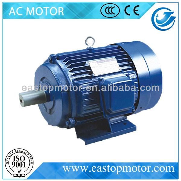 China Coupling Electric Motor, China Coupling Electric Motor ...