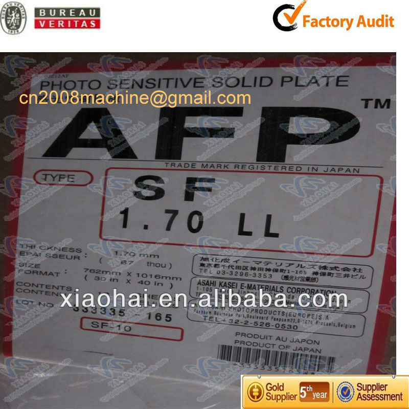 photo sensitive solid plate.jpg