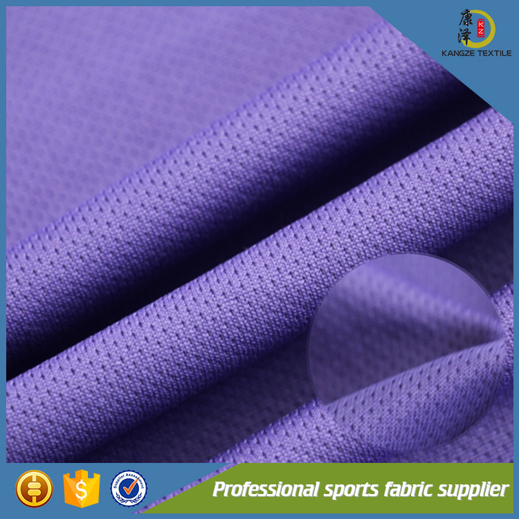 cheap fabric from China dri fit shirts bird eye mesh fabric